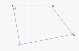 Quadrilateral Area Calculator | Academo org - Free